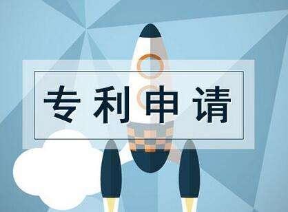 集體專利申請與個人專利申請有何區別?
